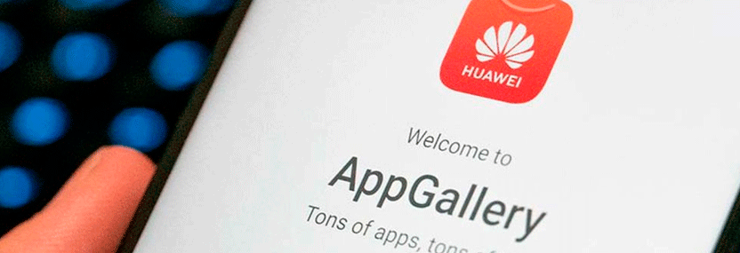 https://www.loading-systems.net/appgallery-la-nueva-alternativa-para-usuarios-huawei/